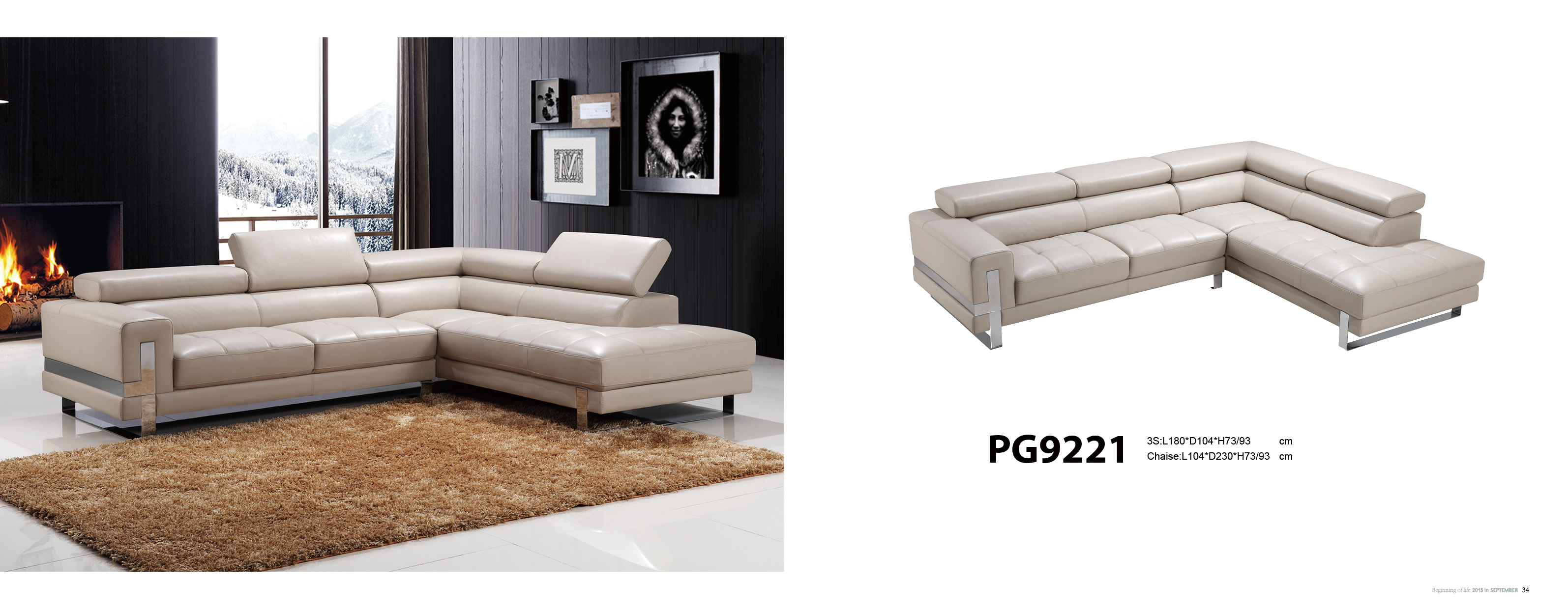 Caroline F9221 Stylish L Shape Leather Lounges Fortune